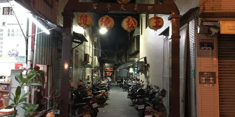 [台南中西區] 護境松王陽春麵 - 隱身在廟前的無名麵攤