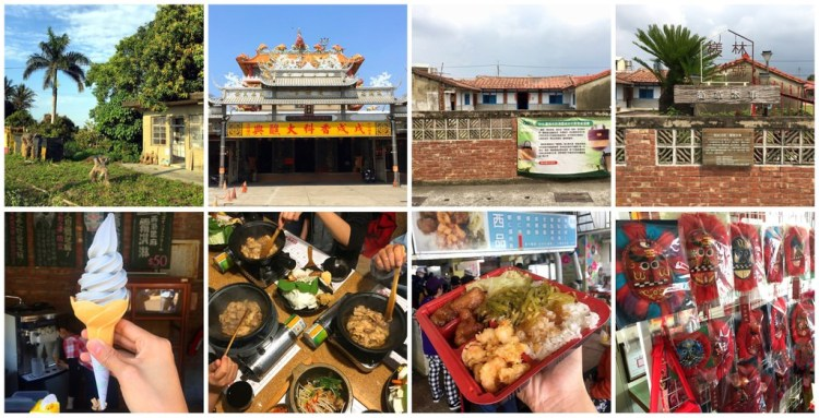 [台南在地小旅行] 西港區 – 循著台灣第一香的慶安宮跟麻油的香氣前進吧!