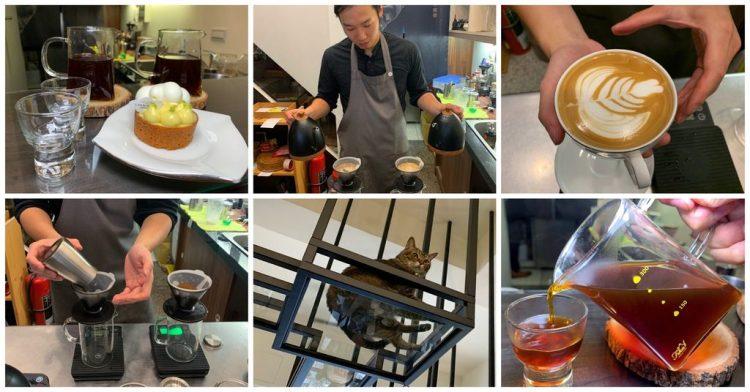 [台南美食] 瞎聊。貓咖啡 – 提供流浪貓領養和販賣自有豆子的專業咖啡館