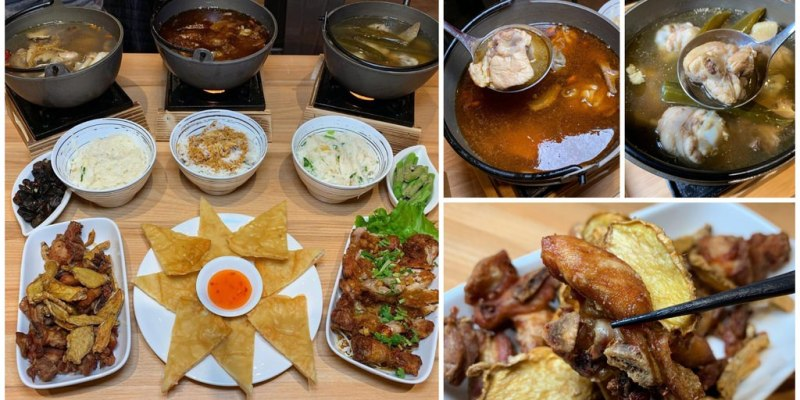 [台南美食] 暖心個人獨享土雞鍋 - 用溫暖的土雞鍋料理來暖和你的心