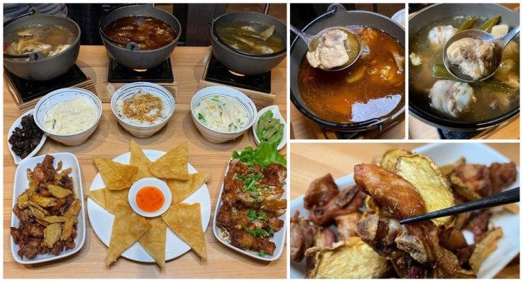 [台南美食] 暖心個人獨享土雞鍋 – 用溫暖的土雞鍋料理來暖和你的心