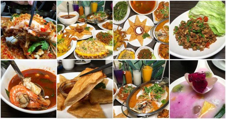 [台南美食] 凹凸餐廳中華店 – 超多品項很適合聚餐的平價泰式餐廳