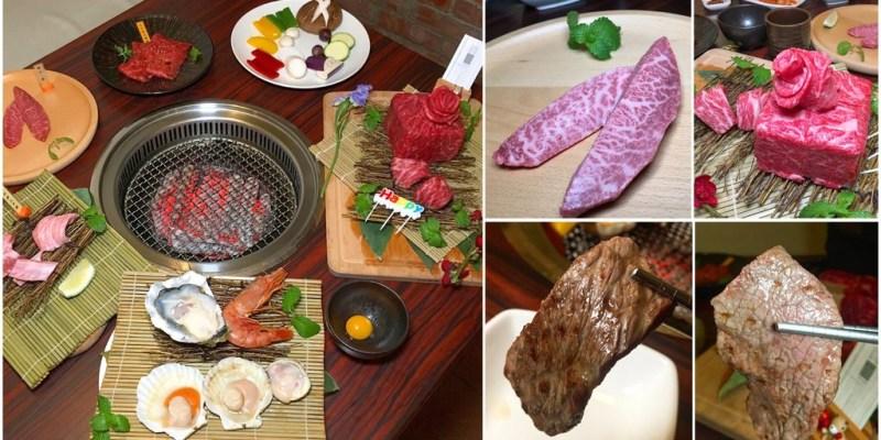 [台南美食] 健康燒肉屋貴一郎 - 在台南就能享用最道地的和牛燒肉