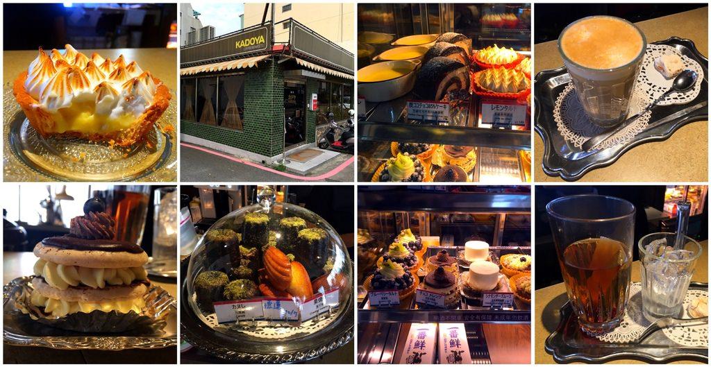 [台南美食] Kadoya喫茶店 – 懷舊日式風格小屋有各式經典甜點,李組長檸檬塔夠酸超夠味!