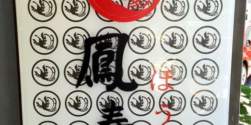 [台南東區] 鳳壽司 - 五顏六色的超華麗日本壽司外帶店