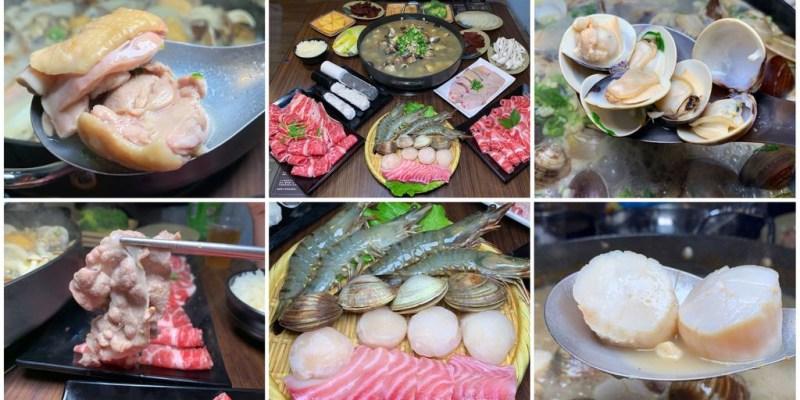 [台南美食] 酒爐澳門卜卜蜆 - 放超大量蛤蜊的火鍋,根本像喝蜆精!
