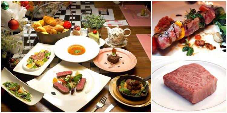 [台南美食] 愛大牛 – 超完美A5的頂級近江牛,肉汁鮮甜油脂入口即化!