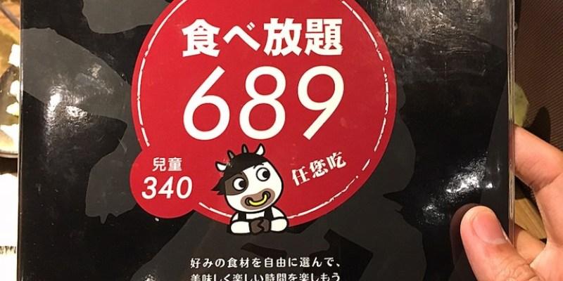 [台南美食] 牛角燒肉 - 超人氣北部燒肉名店進軍南台灣!
