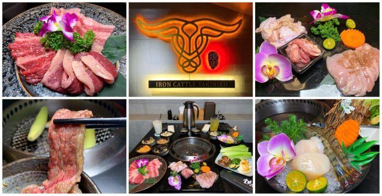 [台南美食] 鉄牛燒肉 – 多晚都能吃!開到凌晨4點的超強燒肉店