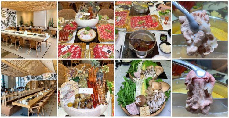 [台南美食] 花花世界鍋物WHATSWORLDresort – 在美好又舒服的花花世界享用高品質火鍋