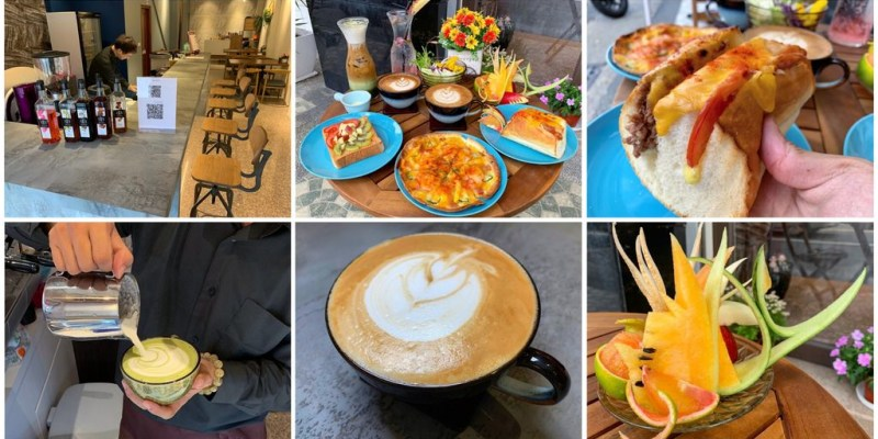 [台南美食] 翼思啡常 - 結合果雕技藝和咖啡手藝的溫暖咖啡館