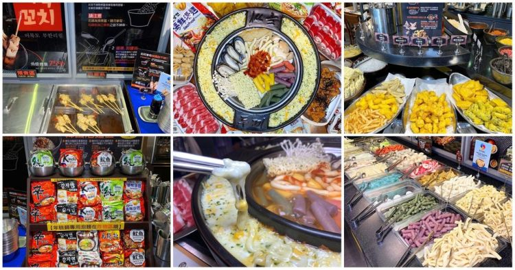 [高雄美食] 兩餐 – 只要$299讓你多種韓國料理吃到飽!