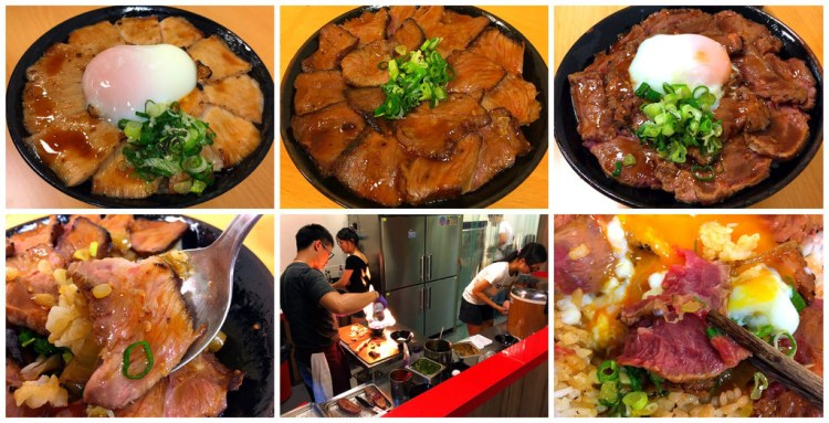 [台南美食] 炙丼家 – 整碗丼飯鋪著滿滿炙燒肉再加顆半熟溫泉蛋超滿足