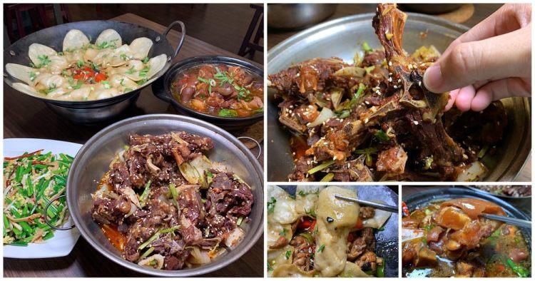 [台南美食] 大翟門地鍋雞 – 你絕對沒吃過的徐州菜~絕對值得來嚐鮮!