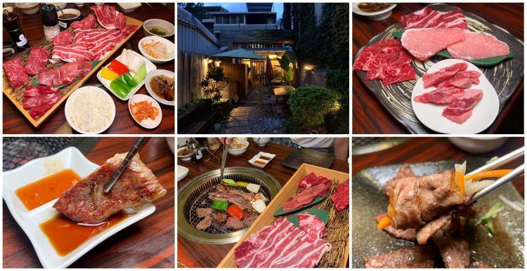 [台南美食] 貴一郎 和牛焼肉御膳 – 打破對和牛就是昂貴印象的燒肉店