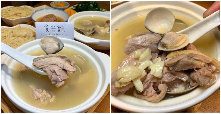 [高雄美食] 食光雞 – 來個濃郁土雞鍋讓你元氣滿滿!