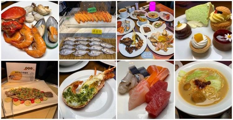 [台南美食] 元素全日餐廳 – 台南大員皇冠假日酒店的buffet元素餐廳推出東南亞美食節!