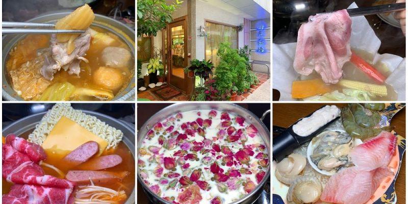 [台南美食] 時光秘境 - 超人氣個人鍋物店!32種鍋物選擇超滿足