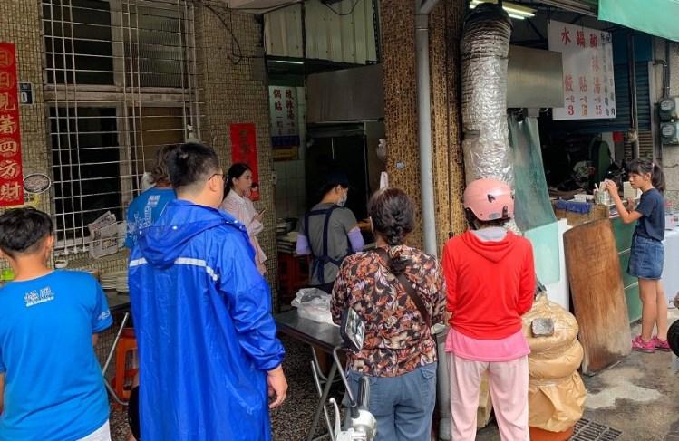 [台南美食] 南園街鍋貼 – 台南最紅的鍋貼就是這家啦!