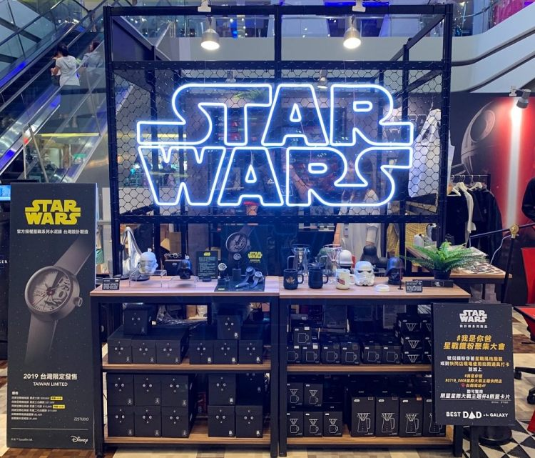 [台南活動] 星際大戰主題快閃店 – 期間限定!眾多星戰新品就在南紡購物中心