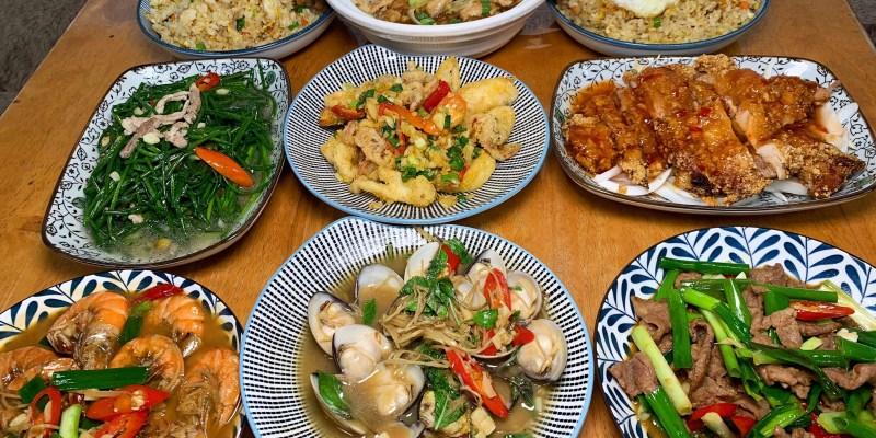 [台南美食] 玖兩熱炒 - 超平價熱炒!花少少錢就能吃整桌豐盛菜色