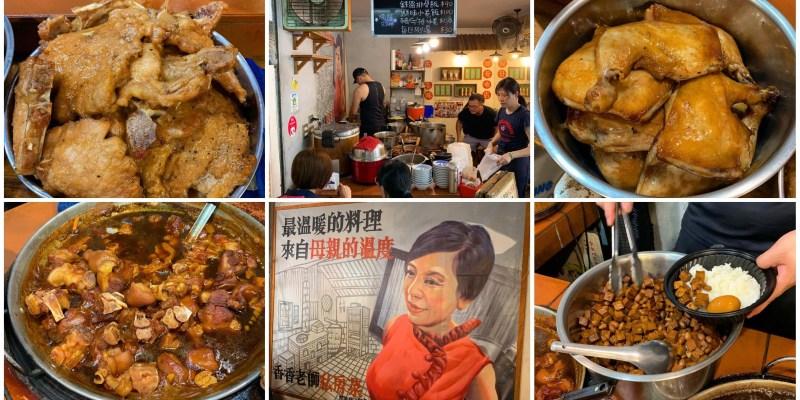 [台南美食] 香香老師私房菜 - 不到中午就很容易賣光光的超澎湃便當!