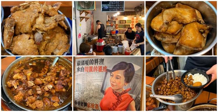 [台南美食] 香香老師私房菜 – 不到中午就很容易賣光光的超澎湃便當!