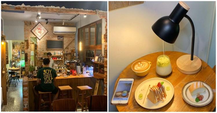 [台南美食] 納咖啡烘豆室 – 開到半夜12點的深夜甜點咖啡館