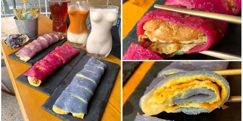 [台南美食] 超盛號烘培手作早食 - 超吸睛的五顏六色馬卡龍蛋餅!