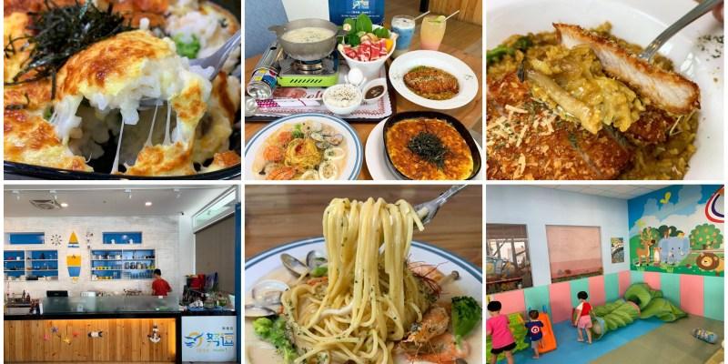 [台南美食] 努逗風味館 - 提供親子遊戲間和美味料理是聚餐的好選擇