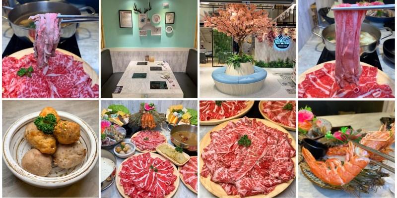 [台南美食] 養鍋 Yang Guo 石頭涮涮鍋 (台南文化店) - 提供多種精緻湯頭和精緻肉盤超滿足!