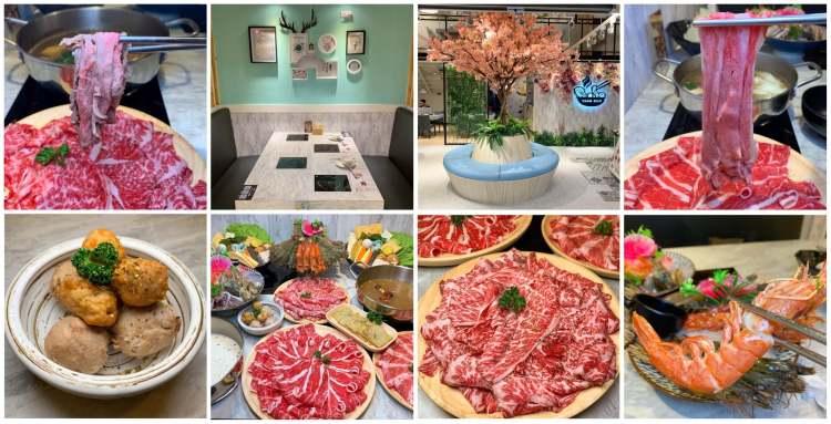 [台南美食] 養鍋 Yang Guo 石頭涮涮鍋 (台南文化店) – 提供多種精緻湯頭和精緻肉盤超滿足!