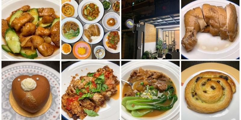 [台南美食] 我們家 - 來我家吃飯吧~就像家一般溫暖的食堂