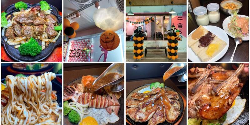 [台南美食] 午食5分鐵板牛排 麻豆店 - 超豪放牛排、豬排和海鮮讓你吃到嗨!