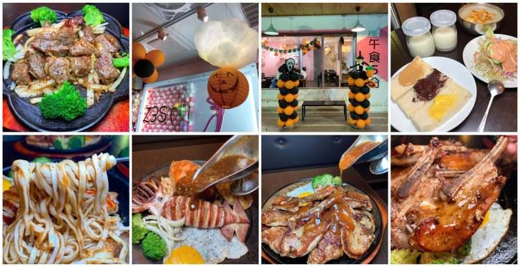 [台南美食] 午食5分鐵板牛排 麻豆店 – 超豪放牛排、豬排和海鮮讓你吃到嗨!