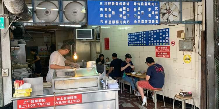 [台南美食] 黑記鮮魚湯 – 台南在地人私藏的美味魚湯店