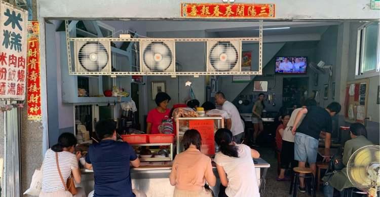 [台南美食] 無名米糕(炮店米糕) – 無名卻是很多台南人都知道的米糕店