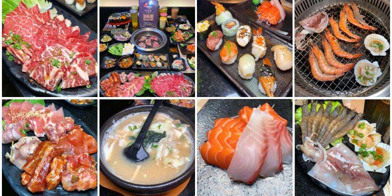 [台南美食] 燒肉神保町 - 超值燒肉吃到飽!生魚片、握壽司和哈根達斯任你吃