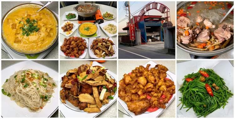 [台南美食] 天美土雞城 – 在86快速道路橋下是內行人才知道的土雞城!