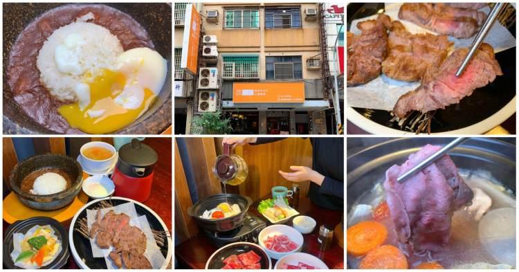 [台南美食] 健康燒肉屋貴一郎石鍋咖哩 – 用和牛肉做出美味的石鍋咖哩和火鍋