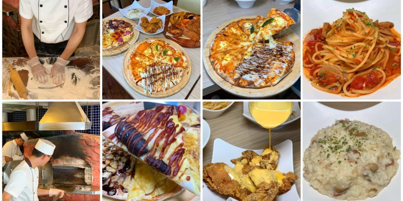 [台南美食] Double Cheese台南成大店 - 歡樂滿分!披薩、炸雞和義式美食吃到飽