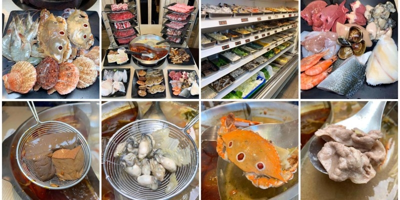 [台南美食] 饗宴麻辣火鍋 - 各種新鮮食材根本單點水準的吃到飽!