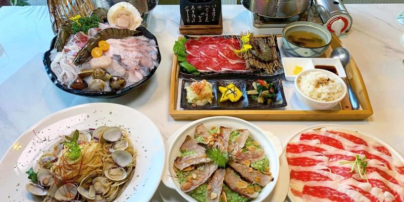 [台南美食] 鳳樲二 Dear she 義式·鍋物語 - 提供各式鍋物和義大利料理還有創意料理