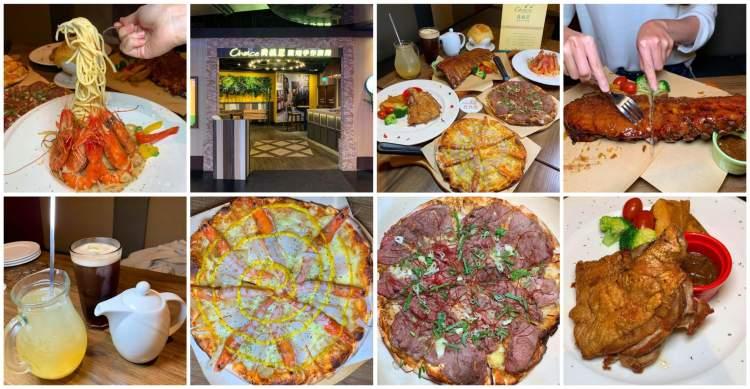 [台南美食] 喬義思窯烤手作廚房 – 滿滿好料的燉飯和義大利麵還有招牌窯烤披薩