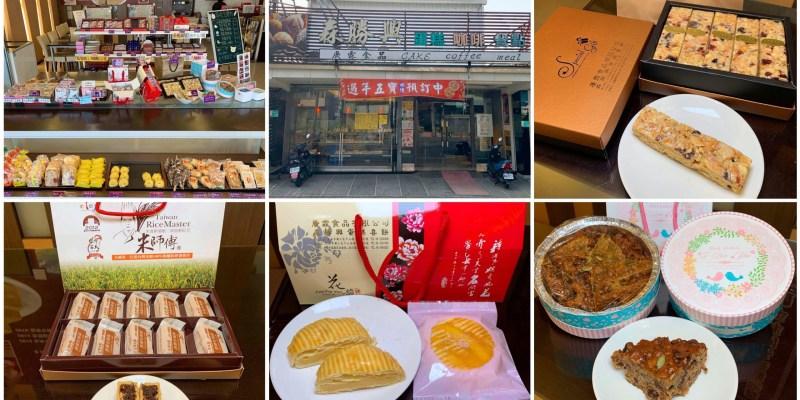 [台南美食] 森勝興伴手禮烘焙坊 - 台南在地品牌伴手禮和各式烘培食品的專賣店