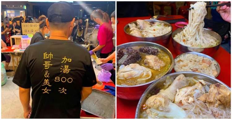 [台南美食] Walking su 藥膳麻油雞 – 台南人氣最強的麻油雞~加湯800次免費!