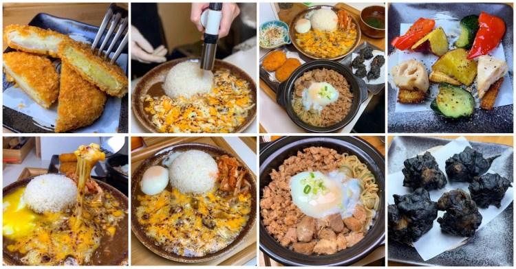 [台南美食] 貴一郎S.R.T燒肉咖哩 – 人氣和牛咖哩飯推出全新伊比利豬魯肉丼!