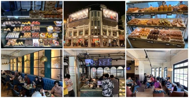 [台南美食] 多那之西門店 – 日治時代的高級料理亭寶美樓變成咖啡館了!