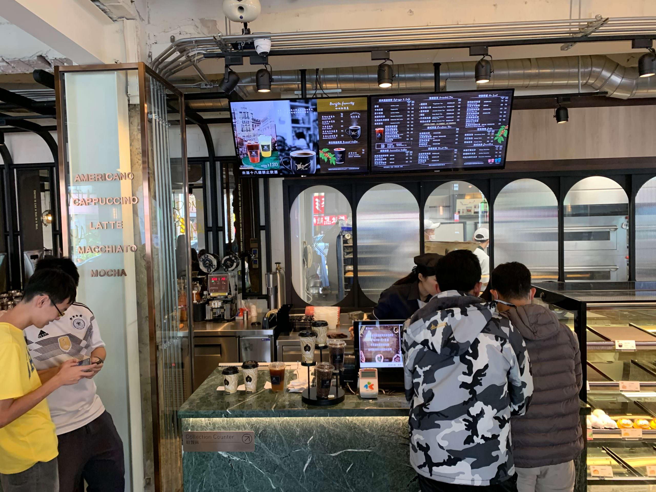 [臺南美食] 多那之西門店 - 日治時代的高級料理亭寶美樓變成咖啡館了! - 臺南阿青的部落格