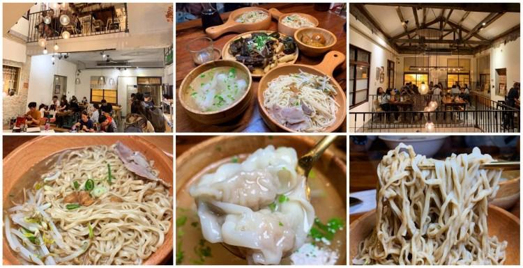 [台南美食] 葉明致麵舖 – 台南最美的陽春麵店就是這家了